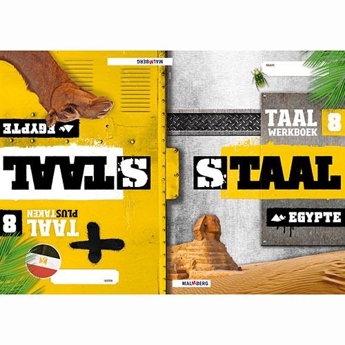 Wonderlijk Werkboek Taal thema 12 Egypte   groep 8   Staal   Versie 1   5 FG-17